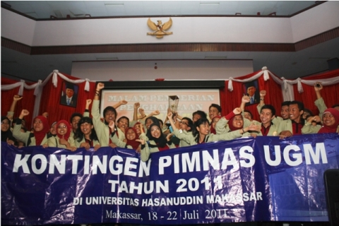 Juara umum PIMNAS 2011