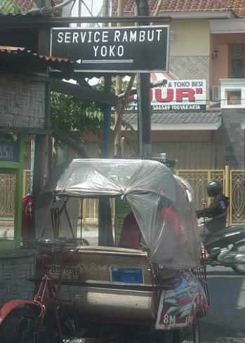 Papan nama tukang servis rambut di Jl. Wates Yogyakarta