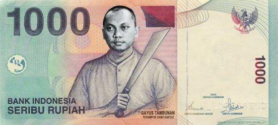 Manipulasi uang gambar gayus 1.