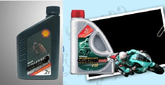 Contoh minyak tuti yang ada di pasaran.