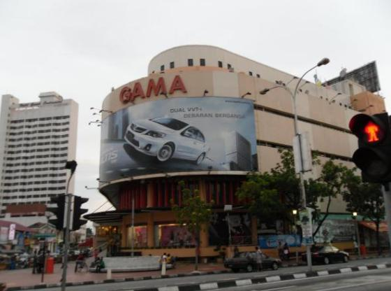 Kalau ini Gama Plaza di Penang Malaysia.