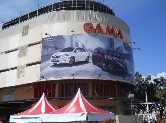 Gama Plaza Penang dari arah Komtar